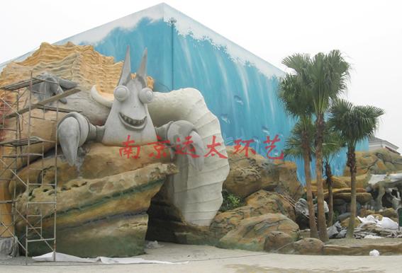 游乐园主体雕塑