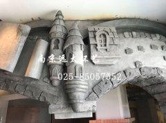 室内塑石城堡造型制作