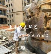 水泥塑石造型局部作色