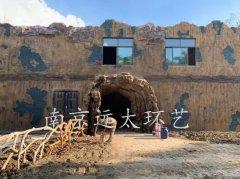 扬州动物园长颈鹿馆主题乐园景观